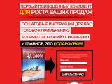 Сибирское здоровьеhttp://0832.ru/Тематика: Товары и услугиPR: 1, тИЦ: 0