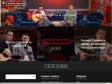 Эдуард Суровыйhttp://6es.ru/Тематика: РазвлеченияPR: 0, тИЦ: 0