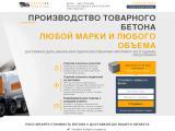 Бетон 24 Электростальhttp://beton24jelektrostal.ru/Тематика: СтроительствоPR: 0, тИЦ: 0