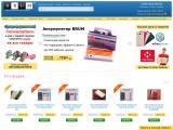 BRUM.ua - мобильные аксессуарыhttp://brum.uaТематика: Интернет магазиныPR: 2, тИЦ: 10