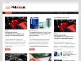 China auto & partshttp://chery-club.com.ua/Тематика: АвтоPR: 0, тИЦ: 10