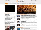Електронна країна - новини інформаційних технологійhttp://e-kraina.org.ua/Тематика: Новости и прессаPR: 0, тИЦ: 0