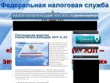 nalogoplatelcshikhttp://nalogoplatelcshik.moidomeni.ru/Тематика: Бизнес и финансыPR: 0, тИЦ: 0