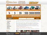 Nika - Transhttp://nika-trans.com/Тематика: Товары и услугиPR: 1, тИЦ: 30