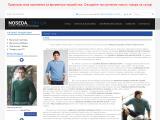 мужская одежда оптом, мужские свитера оптом из Турции, турецкая мужская одежда оптомhttp://noseda.com.ua/about-usТематика: Интернет магазиныPR: 0, тИЦ: 0