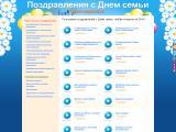 s-dnem-semi.ruhttp://s-dnem-semi.ru/Тематика: Товары и услугиPR: 0, тИЦ: 0