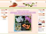 strawberrieshttp://strawberries.at.ua/Тематика: ПриродаPR: 0, тИЦ: 0