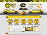 Круглосуточная служба «СПб Такси» - услуги такси,дешево!http://taxi-v-spb.ru/Тематика: АвтоPR: 0, тИЦ: 0